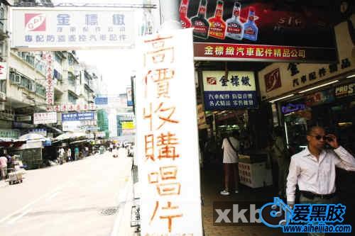 粤客狂扫香港过半黑胶唱片