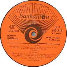 古典黑胶唱片标签之BARKANTON