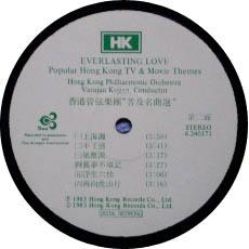 古典黑胶唱片标签之中国的部分标签
